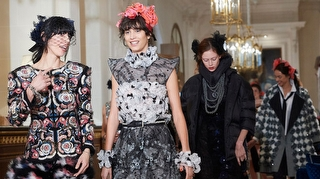 Chanel Métiers d'Art 2017 Paris Defilesi