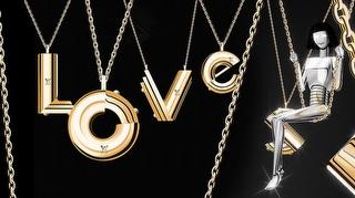 Louis Vuitton'dan Harfli Sevgililer Günü Hediyesi