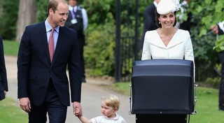 Prenses Charlotte'un Vaftiz Töreni