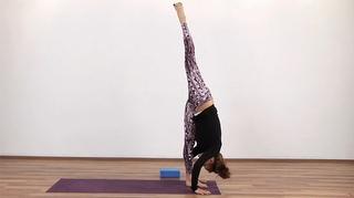Yoga Uni: Üst Bacağınızı Çalıştırın