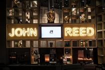 Fitness, Müzik ve Tasarımın Buluşma Noktası John Reed Artık İstanbul'da